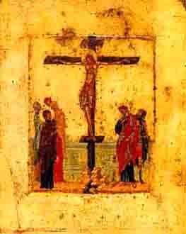 молитвы православные
